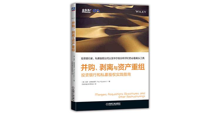 CVA考试教材介绍及购买方式